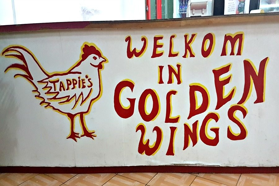 fastfood in paramaribo golden wings 2